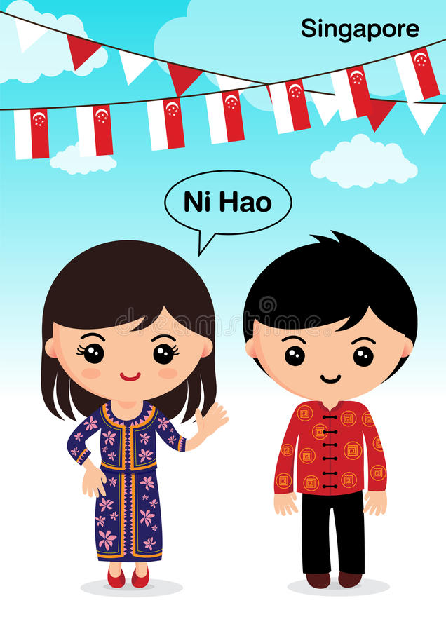 AEC Singapore royalty-vrije illustratie