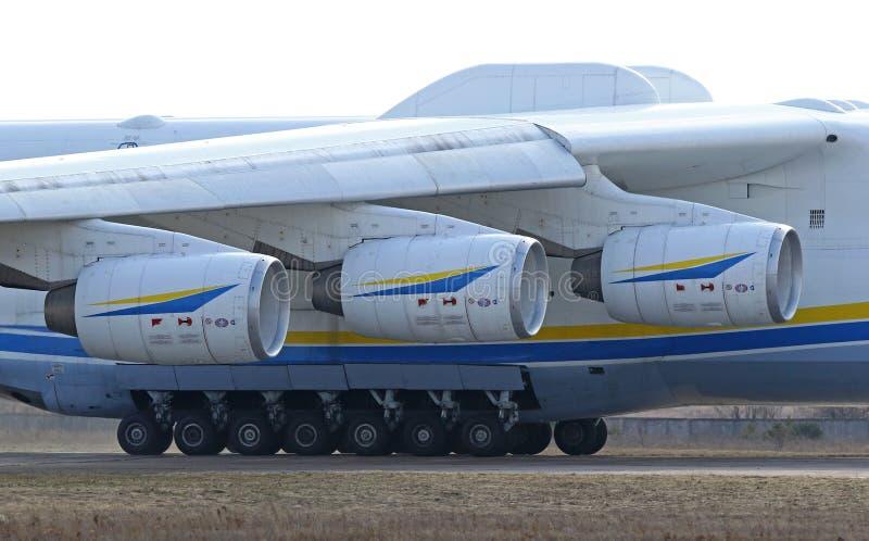 Aerei di Antonov An-225 Mriya all'aeroporto di Gostomel, Kiev, Ucraina fotografie stock libere da diritti