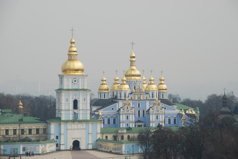 Download Aerial View Of Kiev The Central Part City Ukraine Editorial Image - Image: 83707910