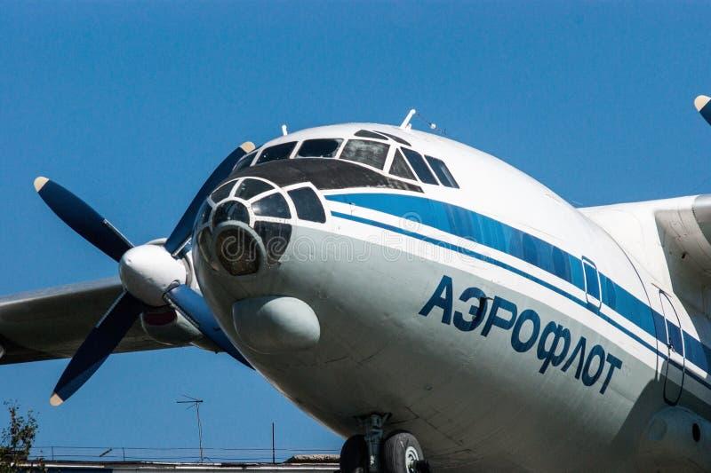 An-12, Aeroflot obraz royalty free
