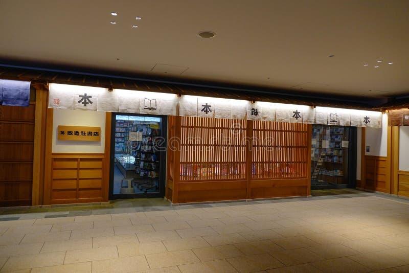 Aeroporto di Haneda, Giappone - aeroporto internazionale di Tokyo fotografie stock libere da diritti