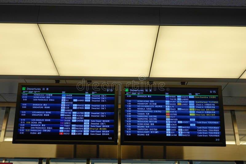 Aeroporto di Haneda, Giappone - aeroporto internazionale di Tokyo immagini stock