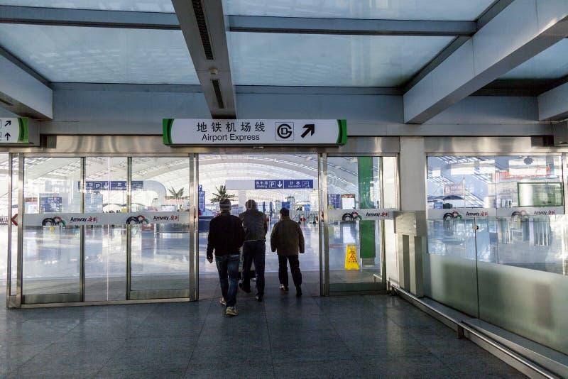 Aeroporto di Pechino, Cina fotografia stock