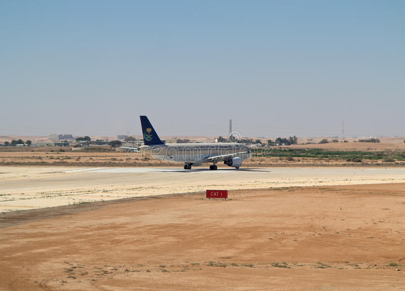 Aeroporto di Riyad immagine stock libera da diritti