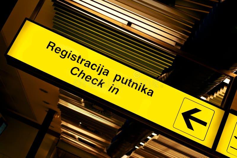 Aeroporto di Zagabria immagini stock libere da diritti
