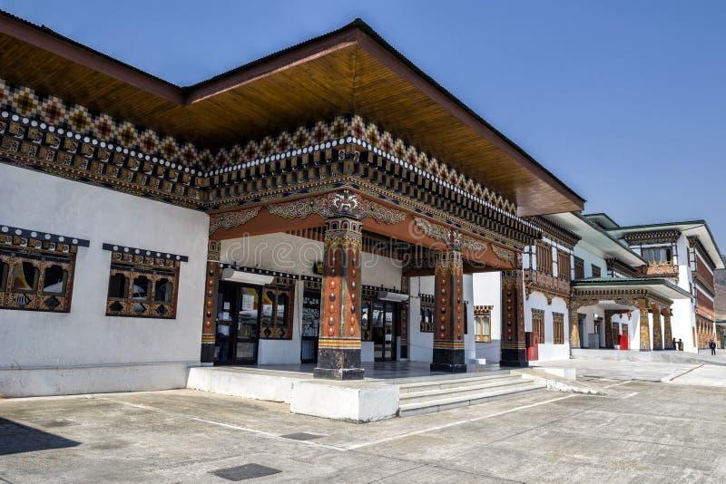 Aeropuerto de Paro, Bhután fotografía de archivo