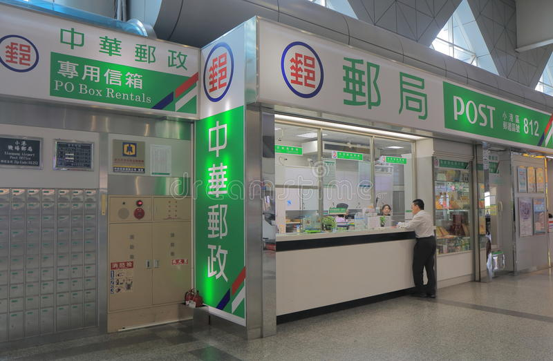 Aeropuerto internacional Taiwán de Gaoxiong de los posts de Chunghwa foto de archivo libre de regalías