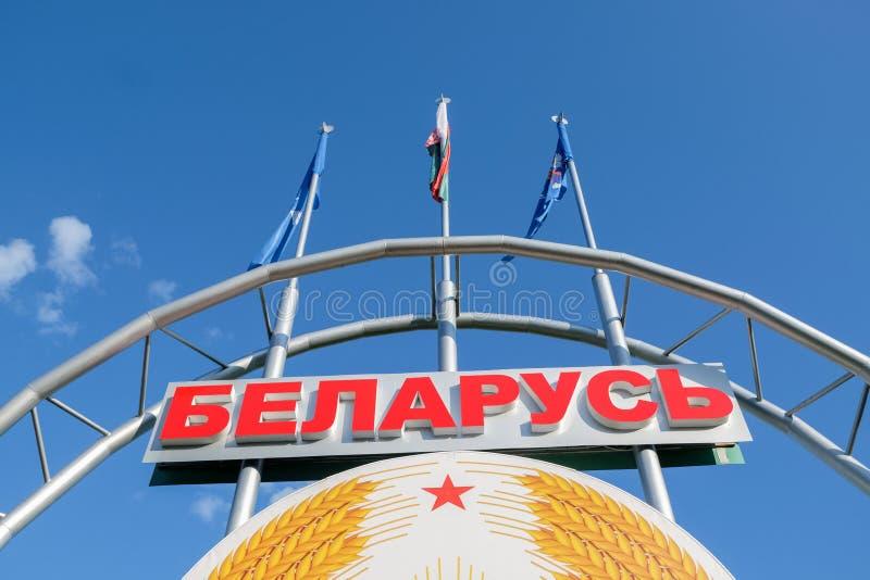 Aeropuerto nacional de Minsk imágenes de archivo libres de regalías