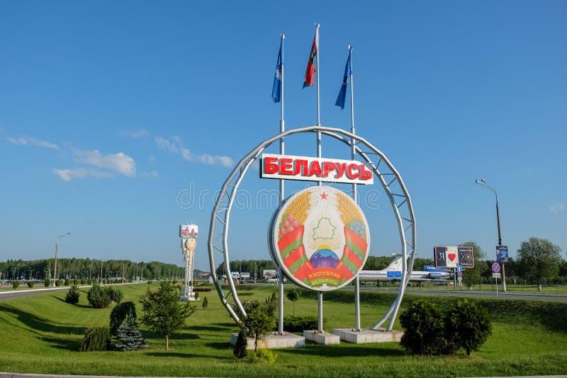 Aeropuerto nacional de Misnk imagen de archivo