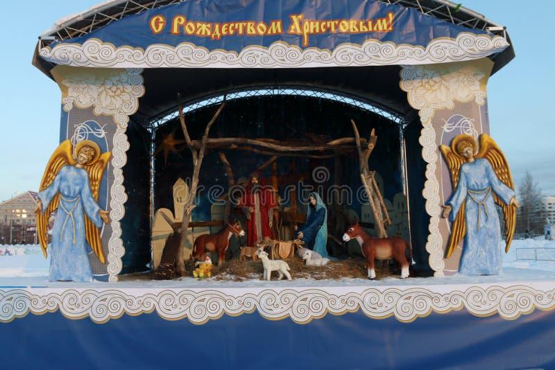 Afbeelding van Geboorte van Christus van Jesus stock fotografie