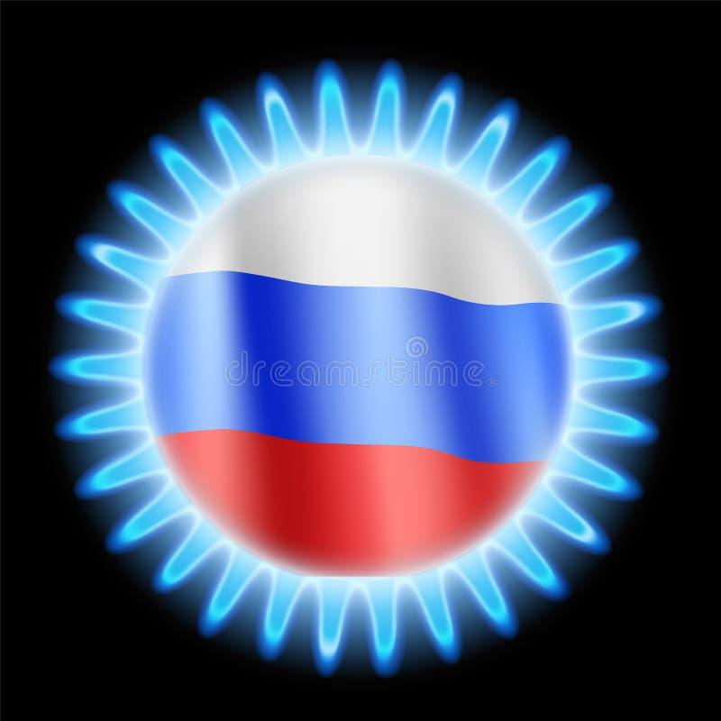 Affär med gas stock illustrationer