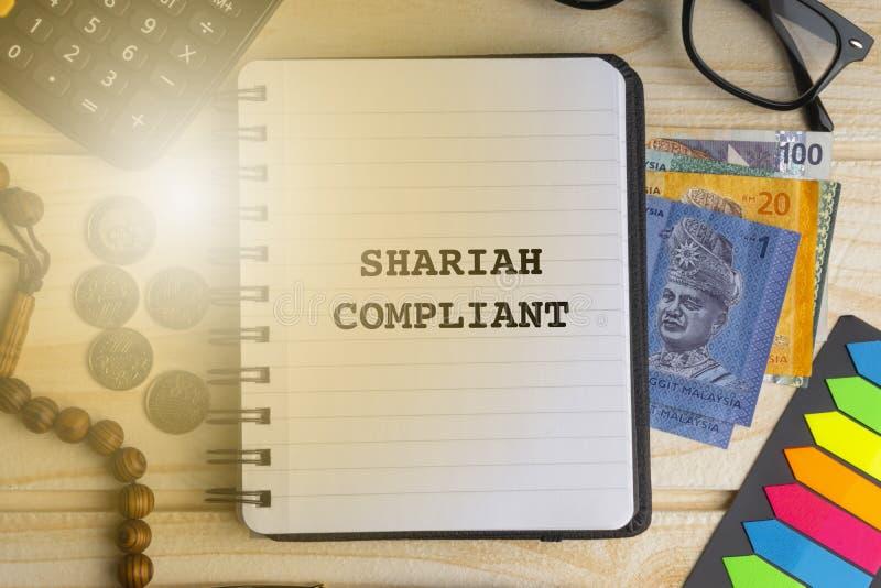 Affaires, assurance et concept islamique image libre de droits