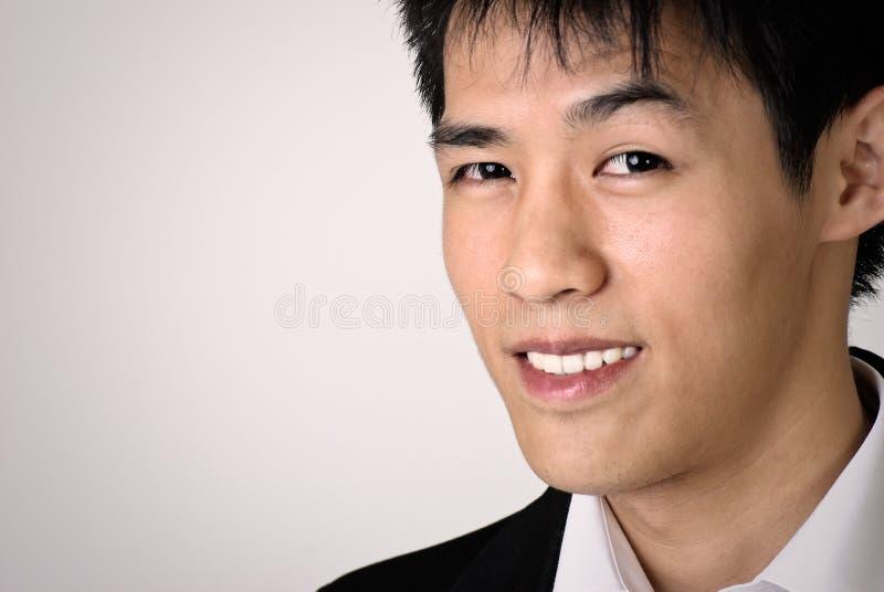Affaires de sourire mA photo stock