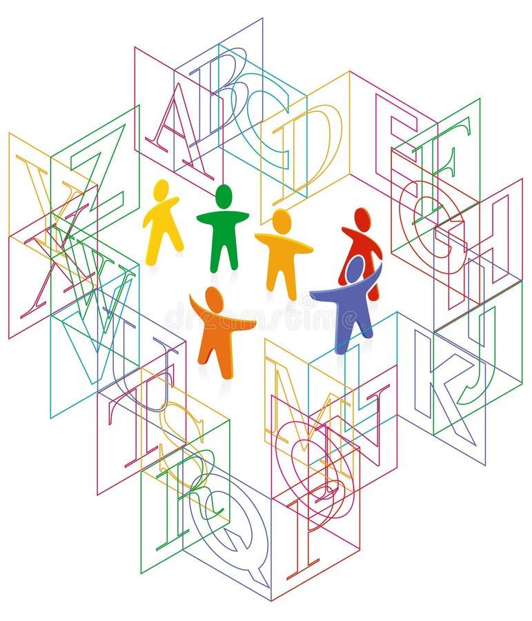 Affichage et apprentissage illustration de vecteur