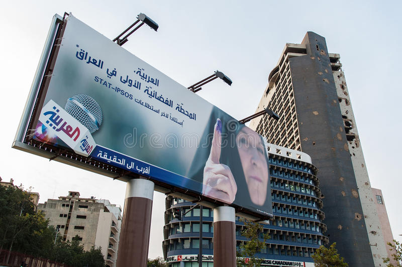 Affiche à Beyrouth, Liban photo libre de droits