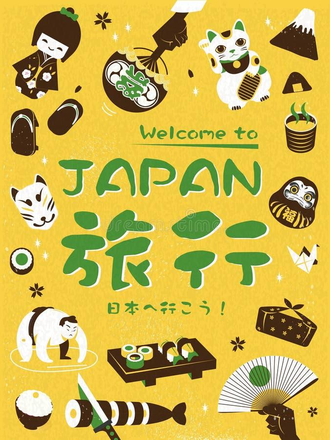 Affiche adorable de voyage du Japon illustration de vecteur