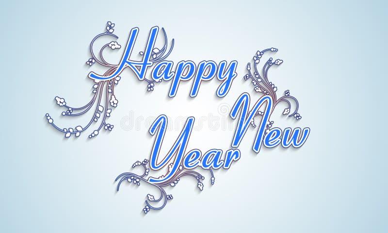 Affiche of bannerontwerp voor Gelukkige Nieuwjaar 2015 viering royalty-vrije illustratie