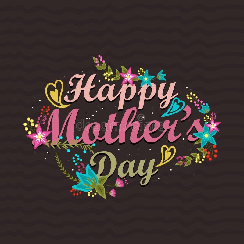 Affiche, bannière ou insecte pour le jour de mère heureux illustration libre de droits
