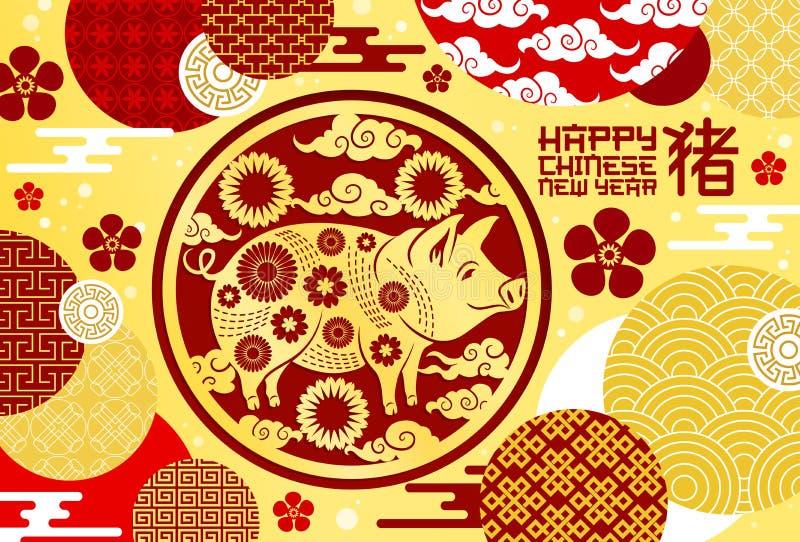 Affiche chinoise de nouvelle année avec le porc et le modèle asiatique illustration de vecteur