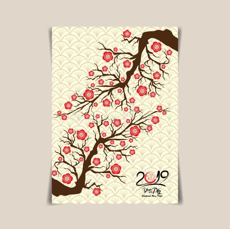 Affiche chinoise de salutation de la nouvelle année 2019, insecte ou conception d'invitation avec les fleurs et le porc de fleurs illustration libre de droits