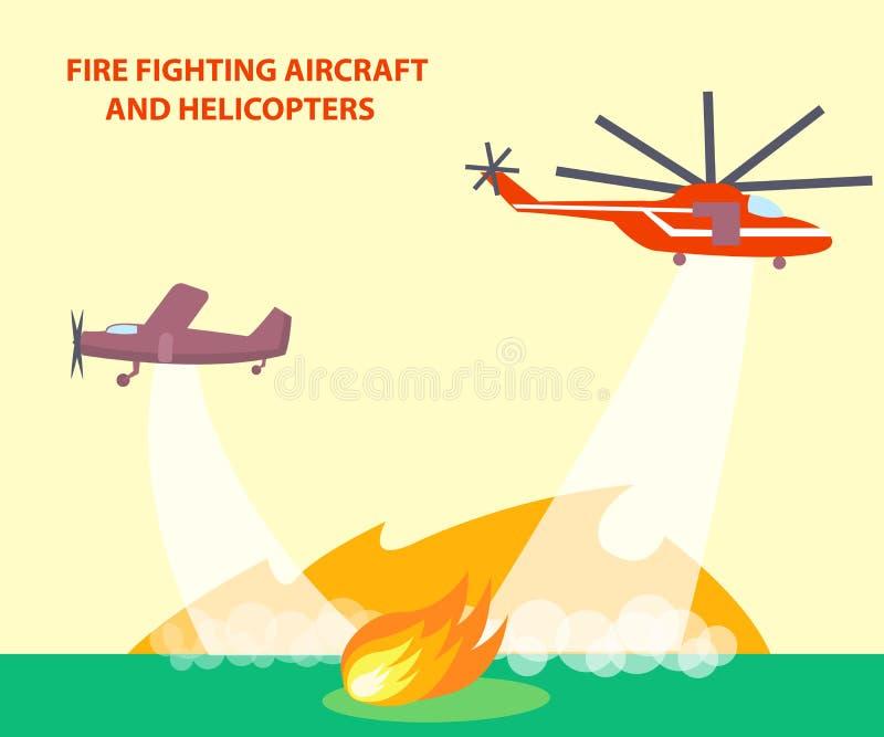 Affiche d'avions et d'hélicoptères avec le texte illustration stock