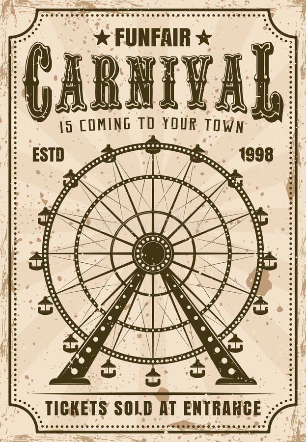Affiche d'invitation de vecteur de roue de ferris de carnaval illustration de vecteur