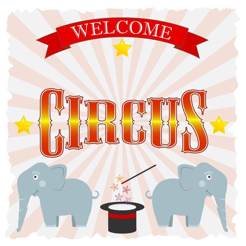 Affiche de cirque illustration de vecteur