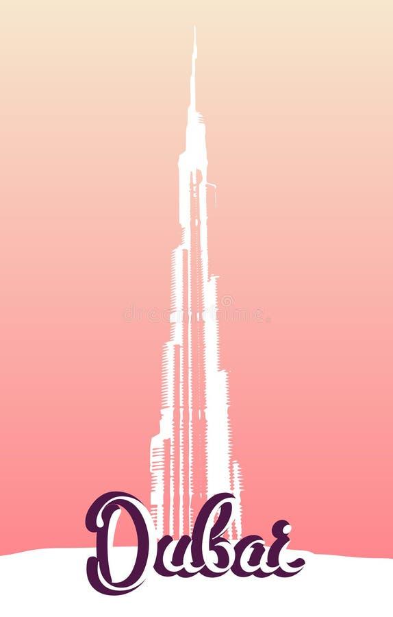 Affiche de Dubaï illustration libre de droits
