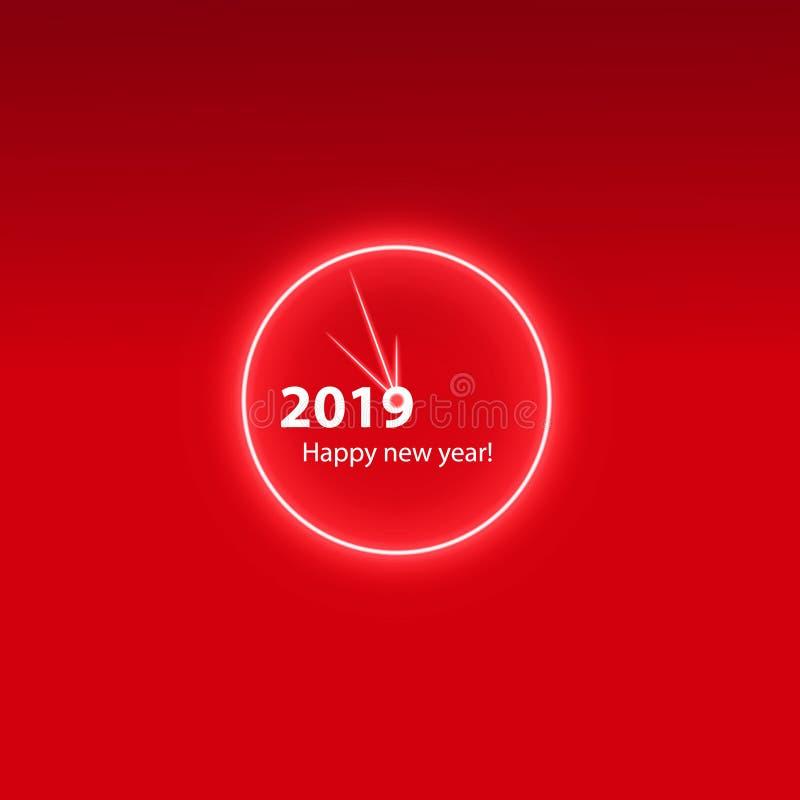 Affiche de fête de Noël avec une horloge magique rougeoyante Insecte heureux de la nouvelle année 2019, carte de voeux, invitatio illustration libre de droits