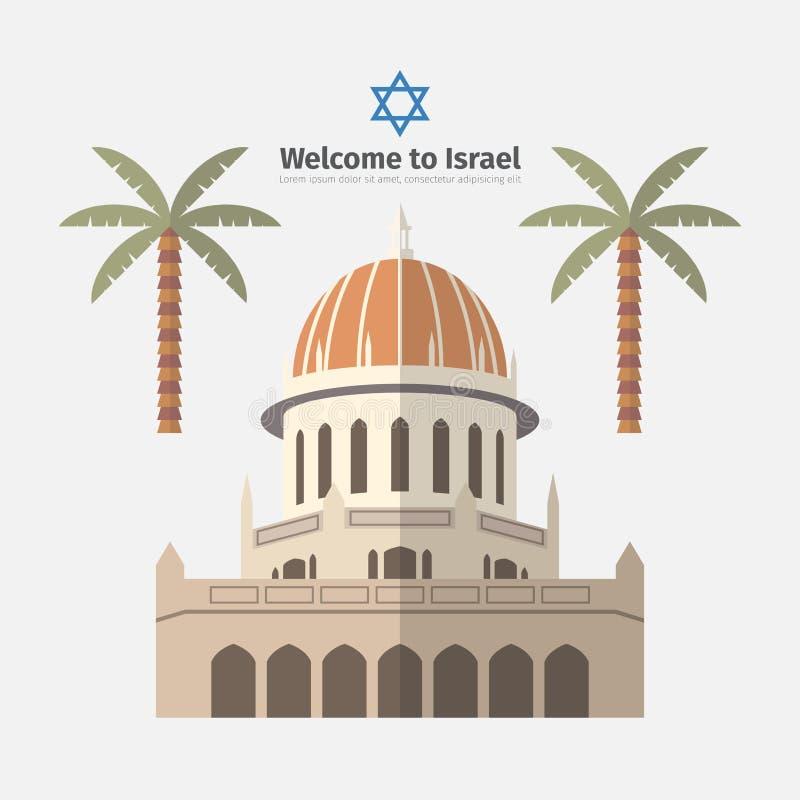 Affiche de Haïfa Icône plate Descripteur de vecteur illustration stock