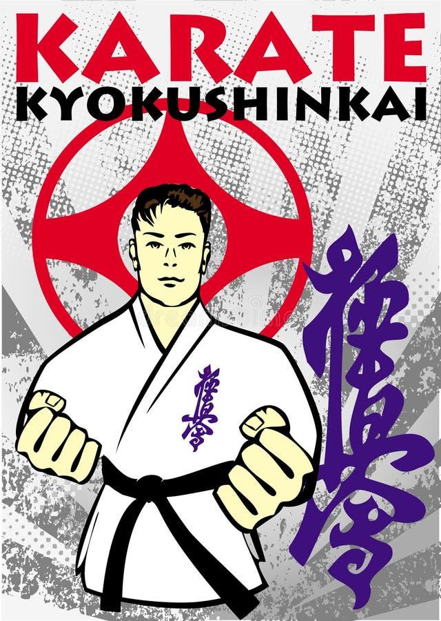 Affiche de kyokushinkai de karaté. Vecteur. illustration stock