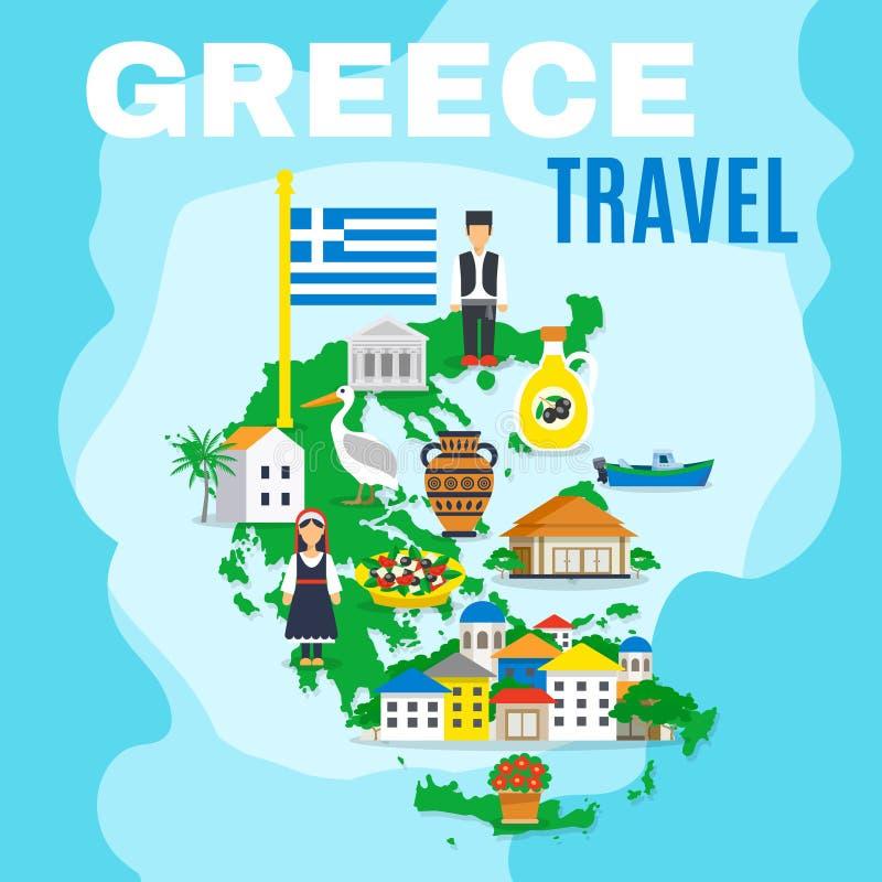 Affiche de la Grèce de carte illustration de vecteur
