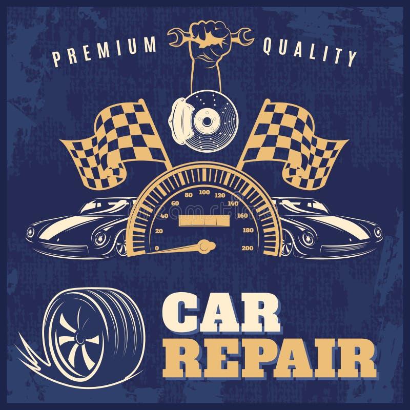Affiche de réparation de voiture rétro illustration de vecteur