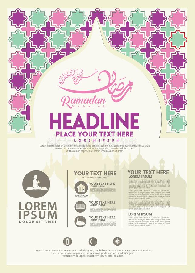 Affiche de Ramadan Kareem, calibre de brochure et d'autres utilisateurs, fond islamique de bannière illustration de vecteur