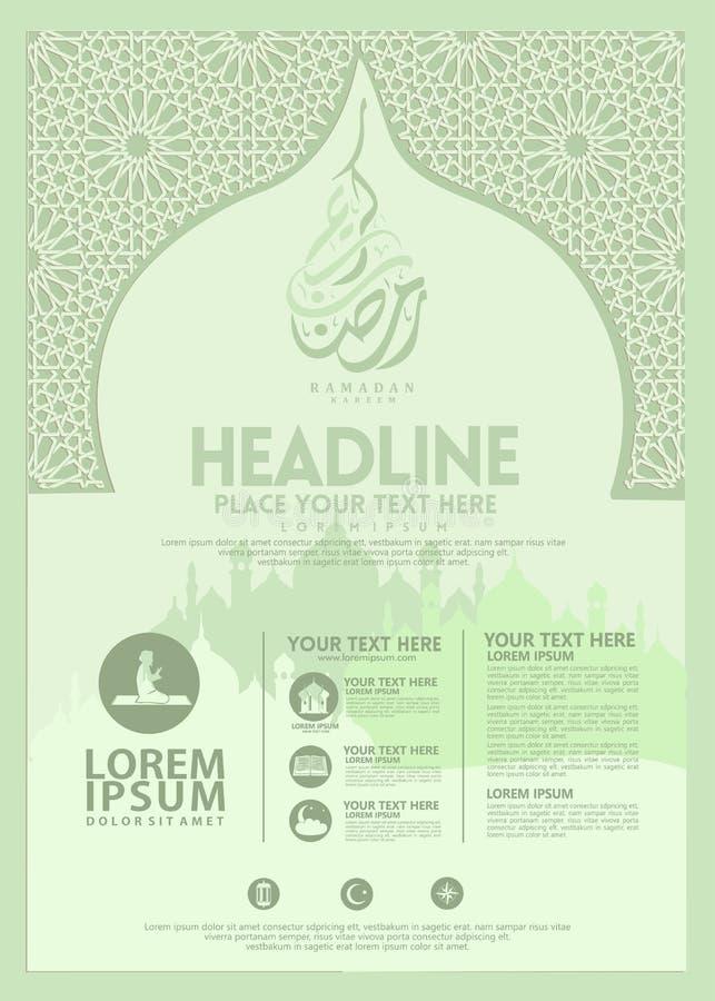 Affiche de Ramadan Kareem, calibre de brochure et d'autres utilisateurs, fond islamique de banni?re illustration stock