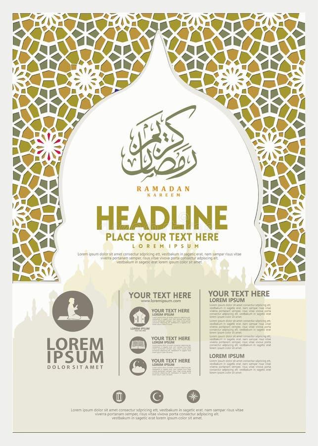 Affiche de Ramadan Kareem, calibre de brochure et d'autres utilisateurs, fond islamique de banni?re illustration de vecteur