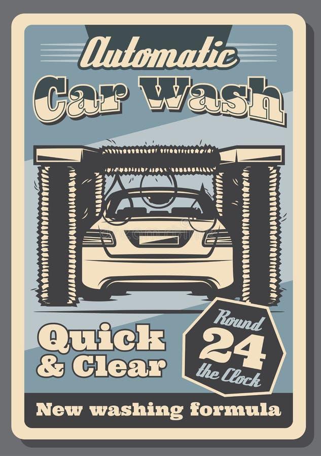 Affiche de service de station de lavage rétro pour la conception de garage illustration de vecteur