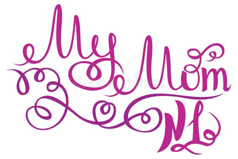 Affiche de typographie de lettrage de vecteur avec la citation Imprimez la conception, carte de voeux, décoration à la maison Ill illustration libre de droits