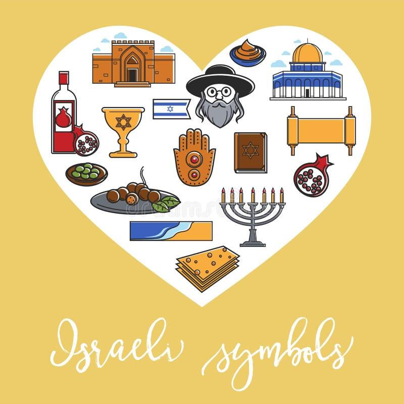 Affiche de vecteur de coeur de symboles de point de repère de voyage de l'Israël illustration stock
