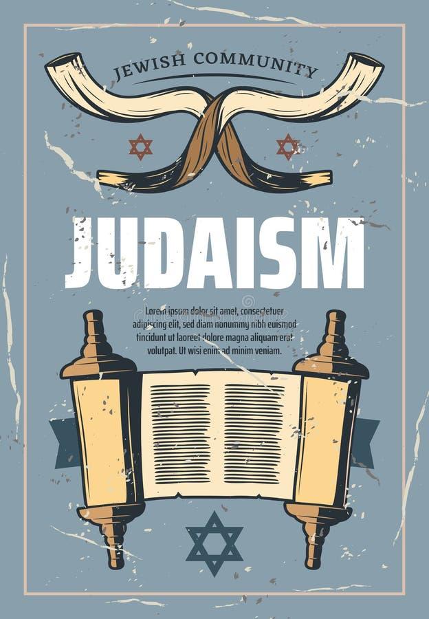 Affiche de vecteur religieux de symboles de judaïsme rétro illustration stock