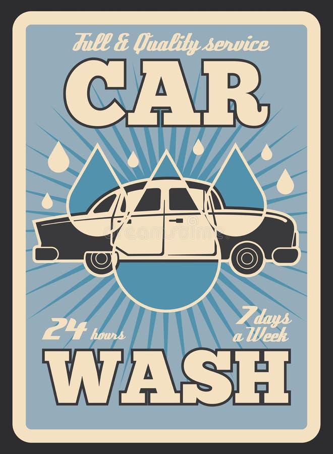 Affiche de vecteur de service de station de lavage rétro illustration stock