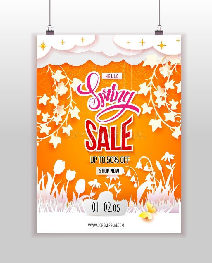 Affiche de vente de saison au mur illustration de vecteur