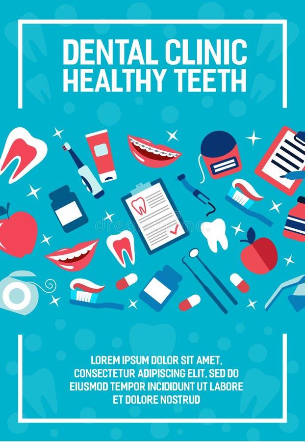 Affiche dentaire de vecteur de clinique de santé illustration libre de droits