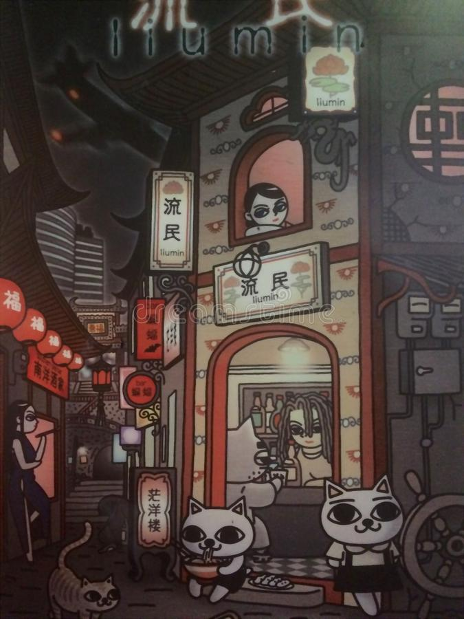 Affiche die Gouden Gai-district in Tokyo Japan vertegenwoordigen royalty-vrije stock foto