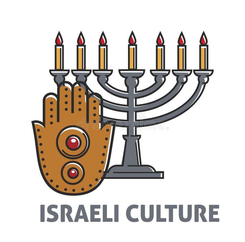 Affiche israélienne de promo de culture avec le bâton et l'amulette de bougie de vintage illustration de vecteur