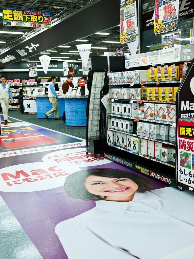 Affiche op vloer in akihabara stock afbeeldingen