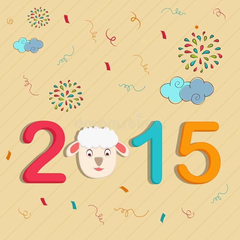 Affiche ou bannière de Kiddish pendant la nouvelle année illustration stock