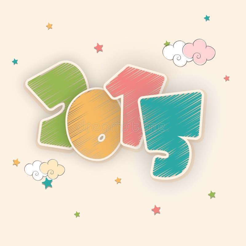 Affiche ou bannière de Kiddish pendant la nouvelle année 2015 illustration de vecteur