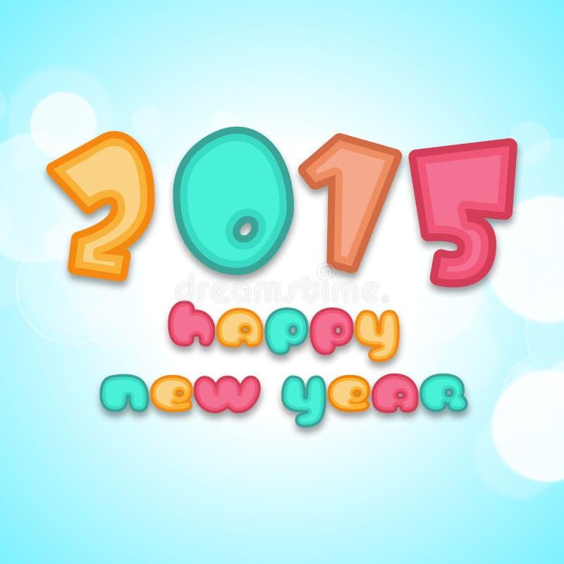 Affiche pendant la nouvelle année 2015 de la manière kiddish illustration de vecteur