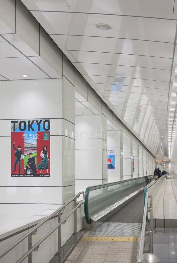 Affiche promotionnelle pour que la coupe du monde 2019 de rugby soit tenue au Japon avec le pro rugbyman japonais Kazuhiro Hatake image libre de droits
